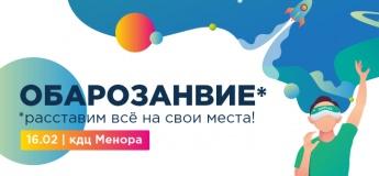 """Выставка """"Образование за границей"""" - Самое яркое событие 2020!"""