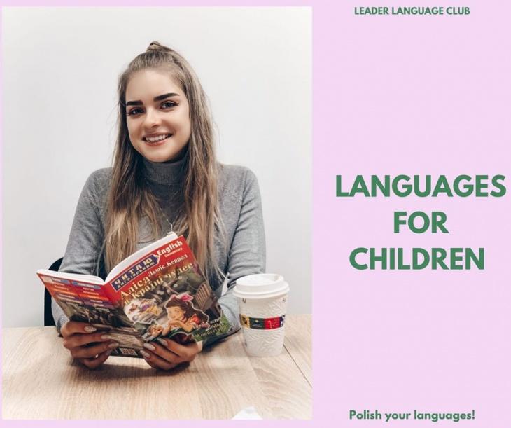 Курсы для детей. Английский и немецкий языки.