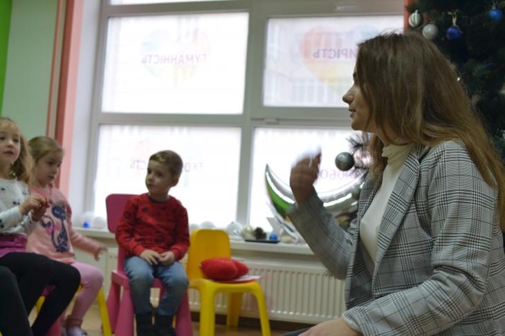 Дитяче свято «День Доброти» (пр. В'ячеслава Чорновола, 67б)