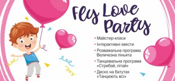 Fly Love Party