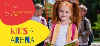 KidsArena