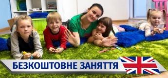 Бесплатный урок по английскому языку