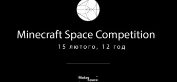 MINECRAFT SPACE COMPETITION