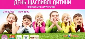День щасливої дитини в ТРЦ Art Mall