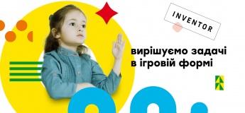 "Курс ""Подготовка к школе"" 5-7 лет"
