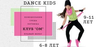 Танцы для детей на правОМ