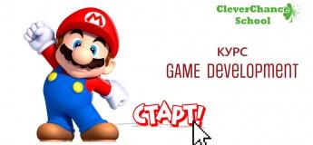 """Открытый урок курса """"GameDevelopment"""" - создание компьютерных игр"""