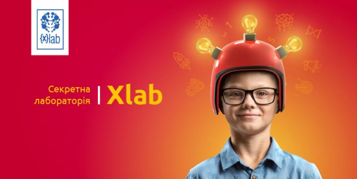 Секретна лабораторія X-Lab для дітей 10-14 років: презентація навчання