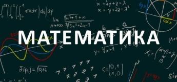 Старт курсу з математики на Оболоні