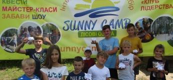 Детский отдых в английском лагере под Харьковом
