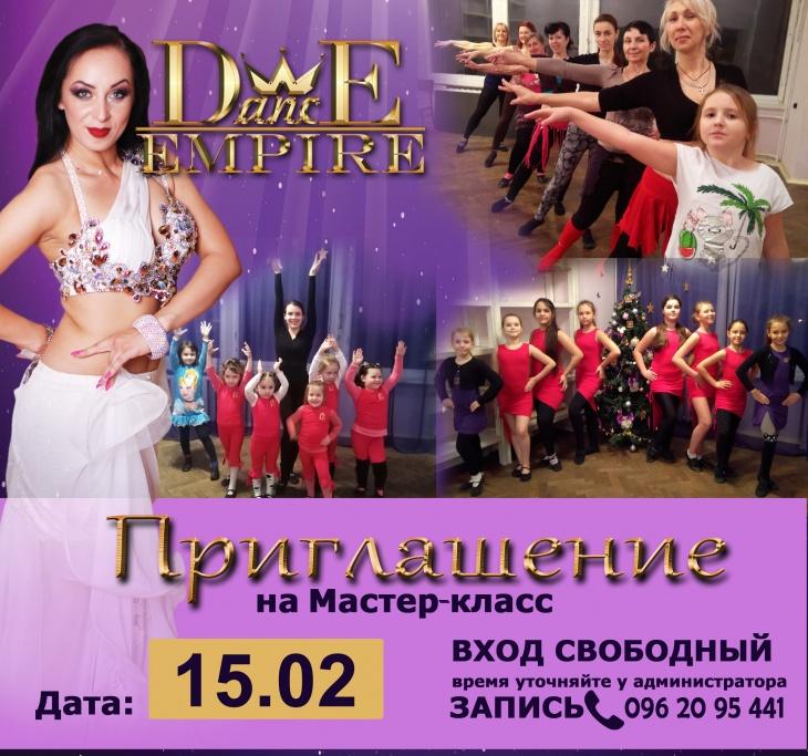 Мастер-класс, день открытых дверей, восточные танцы, танец живота, танцы для детей