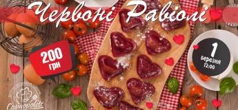 Дитяча кулінарна школа Cosmopolite: червоні равіолі