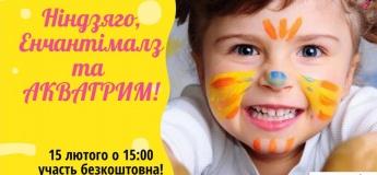 Веселі розваги для дітей в ТЦ Аладдін