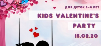 KIDS VALENTINE'S PARTY!
