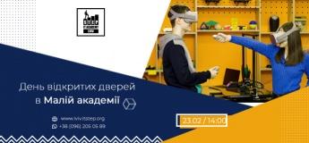 День відкритих дверей у Junior IT Step Academy для дітей 7-14 років
