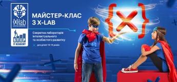 Розвиток soft skills для дітей 10-14 років: презентація та воркшоп