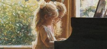 """Концерт """"Мы играем фортепианные ансамбли"""""""