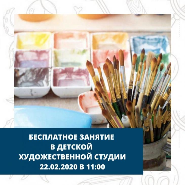 Бесплатное занятие в детской художественной студии