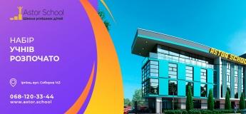 Відкриття нової школи в Ірпені!