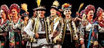Концерт Заслуженого академічного ансамблю пісні і танцю