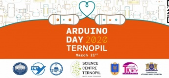 Arduino Day 2020 Ternopil