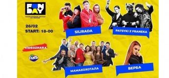 Фан-зустріч з авторами популярних україномовних каналів на YouTube