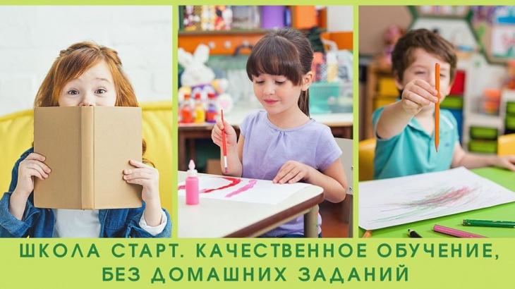 Набір учнів до 1 класу