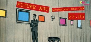Future ART: мистецтво без меж. КМДШ_Weekend