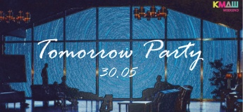 Tomorrow Party 2050. КМДШ_Weekend
