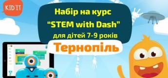 """Пробне заняття до курсу """"STEM with Dash"""""""