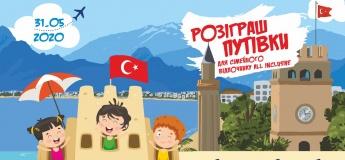 Играй, празднуй, летай – в Турции отдыхай!