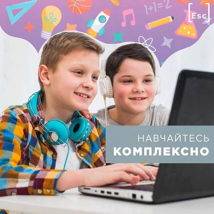 Комплексный образовательный курс для детей от 7 до 13 лет