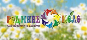 """Программа """"Весенние каникулы"""""""