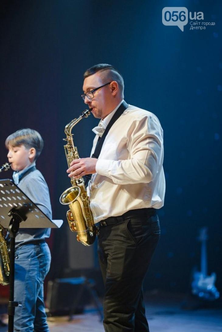 Мастер класс игры на саксофоне в Днепре
