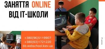 Навчання - online з IT школа @GoMother