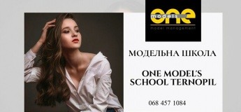 Модельний Online - курс від One Model's School Ternopil