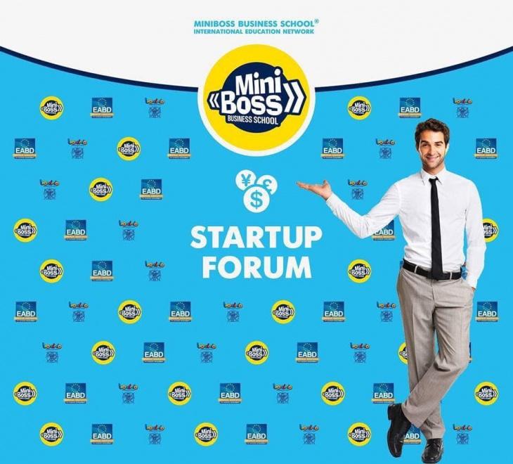 StartUp Forum з підприємництва 2020