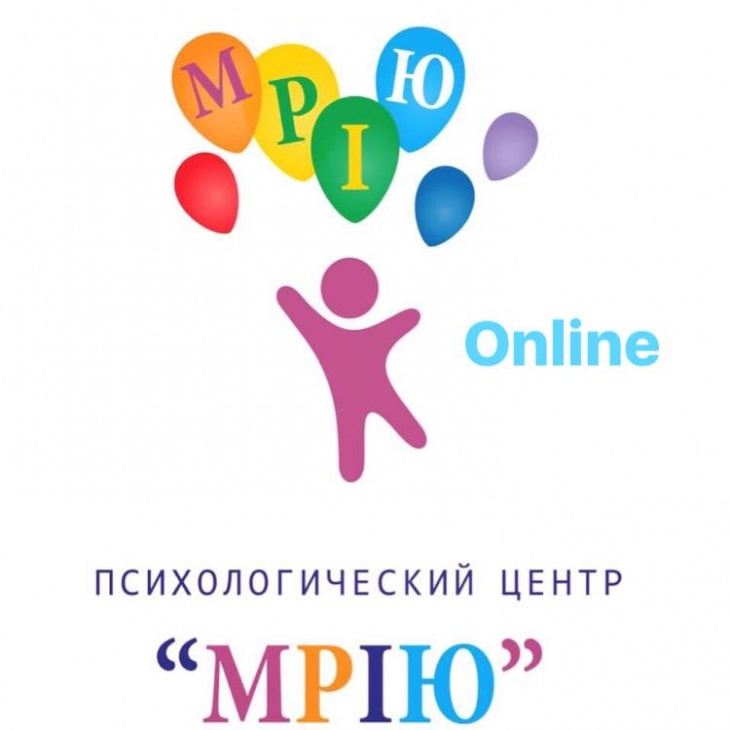 """Программа """"Профориентация 2020"""" – дистанционное обучение!"""