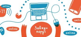 Online заняття KidIT