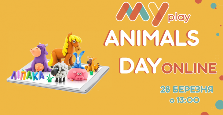 Online animals day