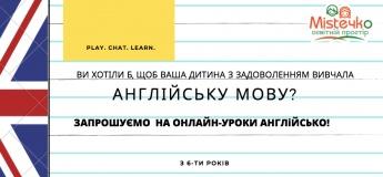 Индивидуальные Online-уроки английского языка!