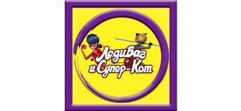 Аніматори Леді Баг і Суперкіт на дитячому святі в Києві