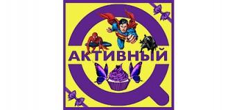 Активний день дитячий день народження на ВДНГ
