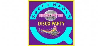 Disco Party на Выпускной