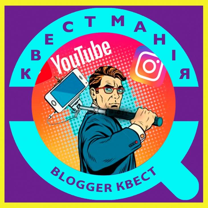 Blogger-квест на дитячий випускний  на ВДНГ