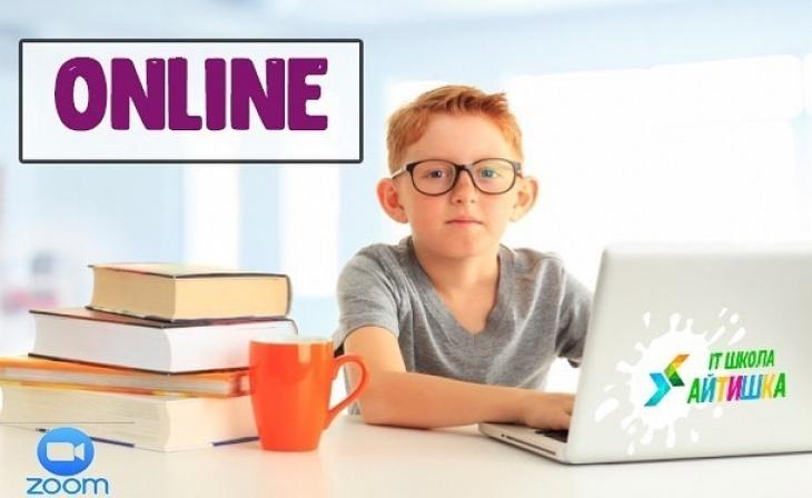 Компьютерные курсы онлайн