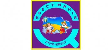 Квест Етно-квест на дитячий випускний на ВДНГ