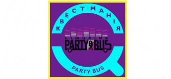 Party Bus вечеринка на выпускной на ВДНХ