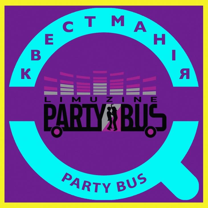 Party Bus вечірка на випускний на ВДНГ