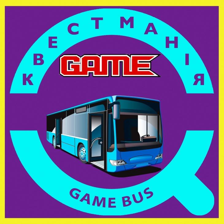 Game Bus (ігровий автобус) на випускний на ВДНГ
